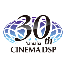 Cinema DSP