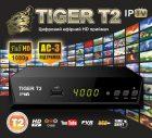Tiger T2 IPTV