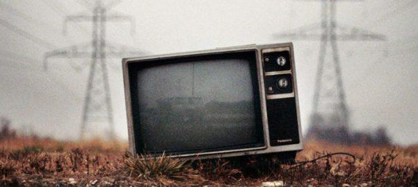 переход с аналогового на цифровое вещание