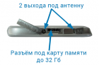 Huawei E3276s-920 1