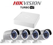 Комплект Hikvision DS-J142I/7104HGHI-F1 (4 out)