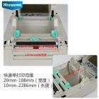 Принтер для печати этикеток Weirong WR-H3 2