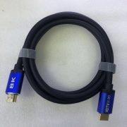 Кабель Atcom HDMI-HDMI V.2.1 Real 8K