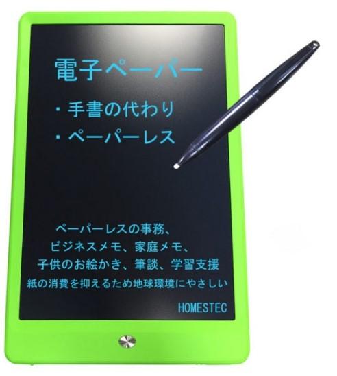 Планшет для рисования LCD 10 дюймов 0010A