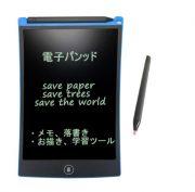 Планшет для рисования LCD 8.5 дюймов 0085A