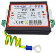 Грозозащита для сетей LAN и питания POE (Network + Power Lightning)