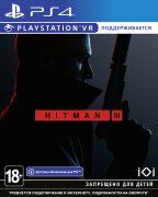Hitman 3 для PS4