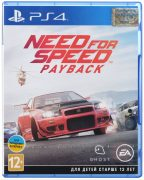Need For Speed Payback л