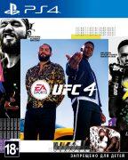 UFC 4 [Blu-Ray диск] (PlayStation)